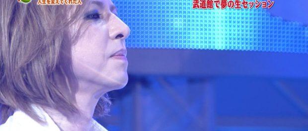 【朗報】YOSHIKIさん、サングラスを外しただけでニュースになる 24時間テレビ41(動画あり)
