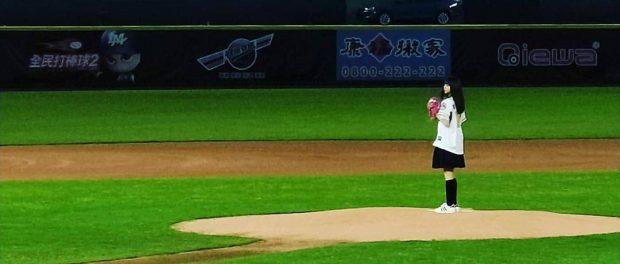 乃木坂の齋藤飛鳥さん、台湾で始球式するも人気なさすぎて無観客状態wwwww(動画あり)