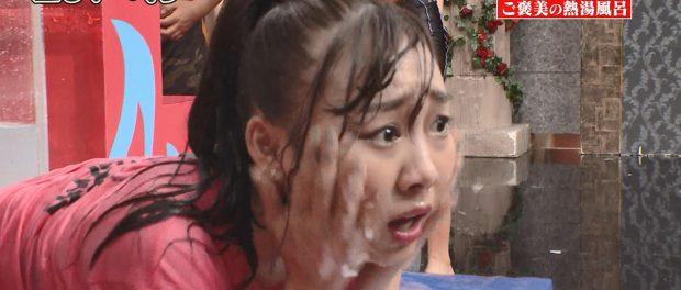須田亜香里さん、24時間テレビで熱湯風呂にノーリアクションで普通に入ってしまい無事終わるwwwwww(動画あり)