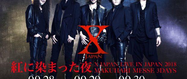 X JAPANの緊急ライブのチケット代高すぎワロタwwwwwwwwww