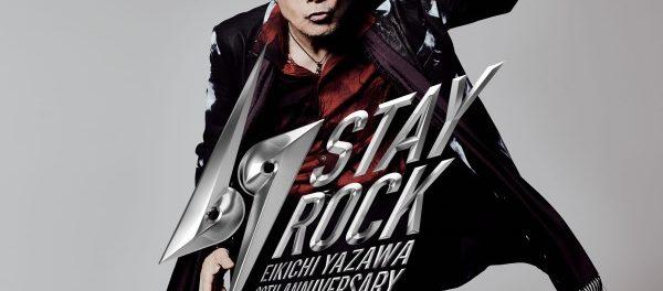 ファン「東京ドームでハッピーバースデー合唱して永ちゃんの誕生日をお祝いしよう!」 → 矢沢永吉公式「やめろ」