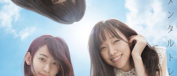 AKB48のシングル総売上枚数が5000万枚突破!!!!流石国民的アイドルだな