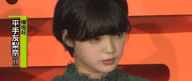 【悲報】平手友梨奈さん、身体を張って話題作りしたのに北海道地震に全て持っていかれ落ちぞんwwwww