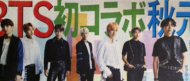 BTS(防弾少年団)の新曲を秋元康が作詞 ←韓流ファンのアレルギー反応が凄いwwwwww