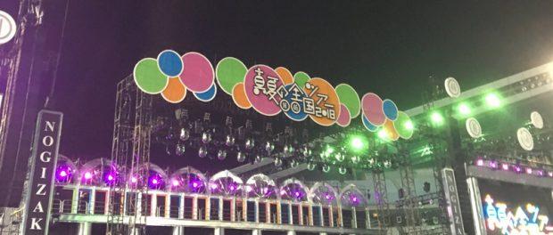 【悲報】乃木坂46の宮城スタジアムライブがスカスカ祭りwwwwwwwwwwwww