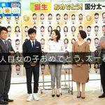 「ビビット」でTOKIOの国分太一が女の子が生まれたことを報告した結果wwwwww(動画あり)
