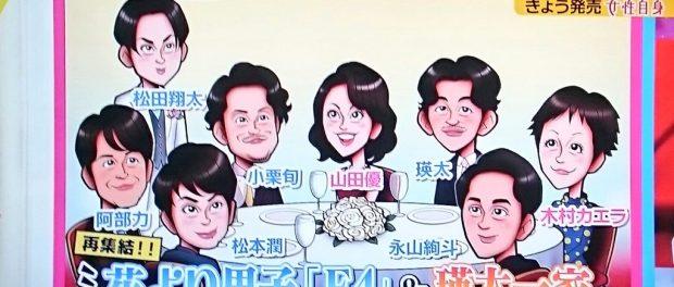 松田翔太の結婚披露宴に木村カエラ・川谷絵音・BUMP藤原・米津玄師・RAD野田・AIらミュージシャンも多数集結!これは豪華だわ