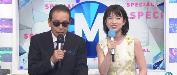 【悲報】弘中ちゃんこと弘中綾香アナ、ウルトラFES2018でMステ卒業