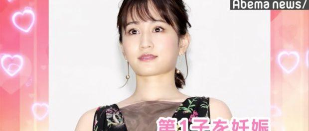 前田敦子、やっぱりでき婚だった件wwwwww なんで女って平気で嘘つくの?