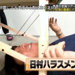 乃木坂工事中で放送されたバナナマン日村のメンバーへのセクハラ(日村ハラスメント)がタイムリーすぎて笑えないと話題 これアカンやろ、何故編集でカットしなかったのか