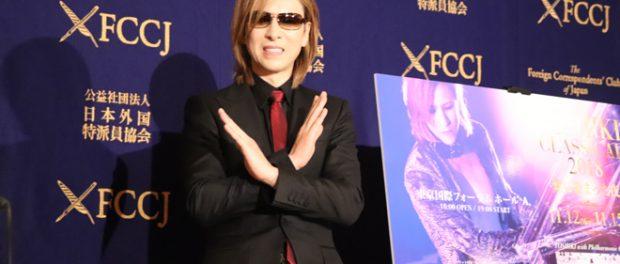 【朗報】X JAPANのニューアルバム、ついに完成!!