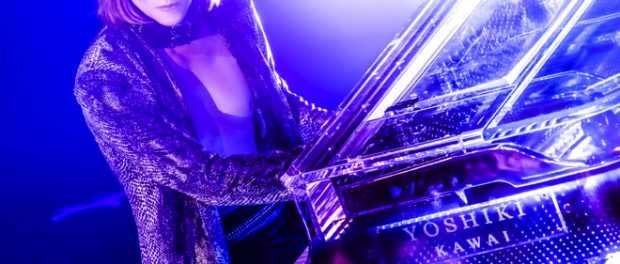 YOSHIKI愛用クリスタルピアノ限定販売 お値段なんとwwwwwwww