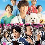嵐の相葉くん、セクゾの中島健人ドラマに初回視聴率完敗www