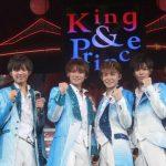 King & Princeから近々重大発表か 岩橋玄樹メンバーが休養のため活動休止すると噂
