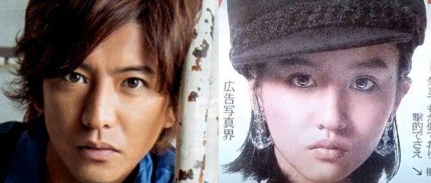 初公開されたキムタクとkokiのツーショット写真がこちらwwwwww