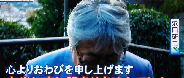 沢田研二のライブ中止について運営会社「集客人数云々が理由ではありません」 ←これ