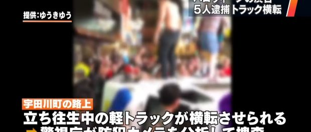 Zeebraさん、渋谷ハロウィンで若者が勘違い暴徒化した騒動について正論をいう