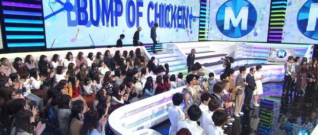 BUMPがMステ名物「階段降り」キタァァァアアアアアアアア!!! 階段を降りただけでファン歓喜wwwww(動画あり)