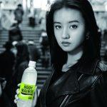 Koki,初CM!大塚製薬の新商品『ボディメンテ ドリンク』のCMに出演