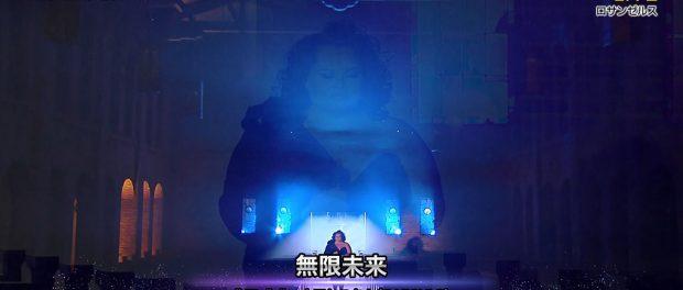 【放送事故】キアラ・セトルさん、「ベストアーティスト2018」で中田ヤスタカ作詞作曲の無限未来を歌うwwwww(動画あり)