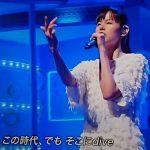 小西真奈美が「スッキリ」で生歌を披露した結果wwwwwwwww(動画あり)