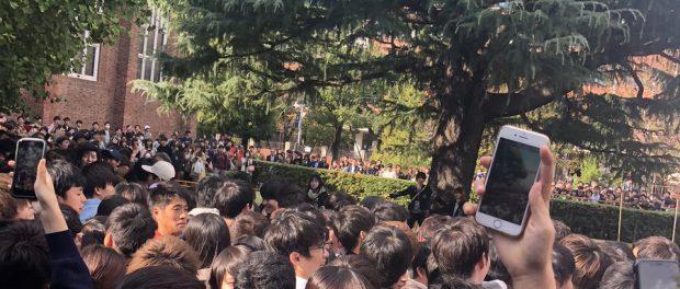 橋本環奈ちゃんの人気が凄すぎて立教大学園祭のイベントが中止になっちゃった事件wwwwww(動画あり)