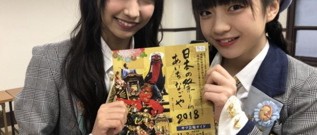 SKEファンのキモヲタさん、イベントで最前の女に席を空けるよう強引に交渉し激怒させる