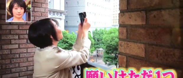 波瑠が湘南乃風SHOCK EYEを待ちうけにしている理由wwwwww