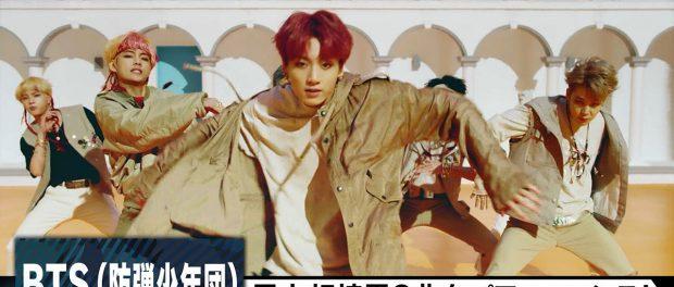 BTSファンからMステに苦情殺到!!! 「バンタンは何も悪くない」「たかがTシャツのことで」「それでも日本人?と疑うレベル」と怒り爆発