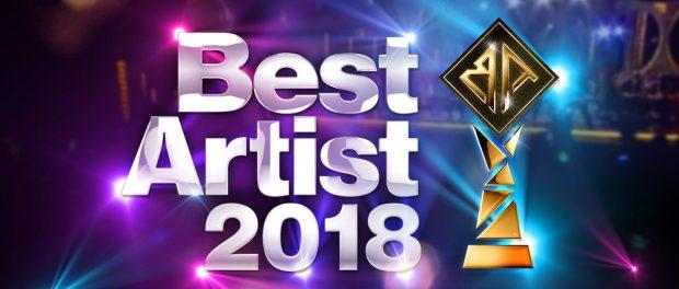 日テレ「ベストアーティスト2018」今年は3時間生放送!出演者・歌う曲・タイムテーブルなど事前情報まとめ