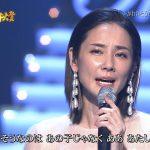 吉田羊の歌唱力wwww JUJUがレコ大2018で女優・吉田羊とのコラボ曲「かわいそうだよね」を生歌で披露(動画あり)