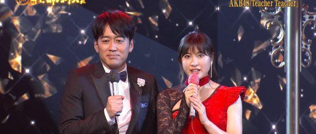 """【悲報】土屋太鳳さん、""""AKB48""""が言えず放送事故寸前・・・ 大丈夫か?(動画あり)"""