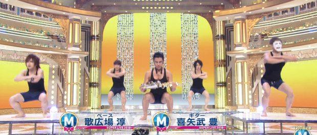 金爆、Mステスーパーライブ2018でやらかすwwwww 歌うのすらやめ武田真治と筋肉体操wwwww(動画あり)