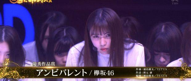 欅坂46・平手友梨奈の代役センター小林由依が話題に「可愛い」「ダンスの表現力がすごい」