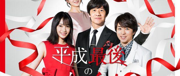 「第69回NHK紅白歌合戦」出演順番発表!! 出場歌手・曲目・タイムテーブルなど番組情報まとめ