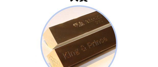 今年の顔『Yahoo!検索大賞2018』大賞はKing & Prince(キンプリ)wwwwwww
