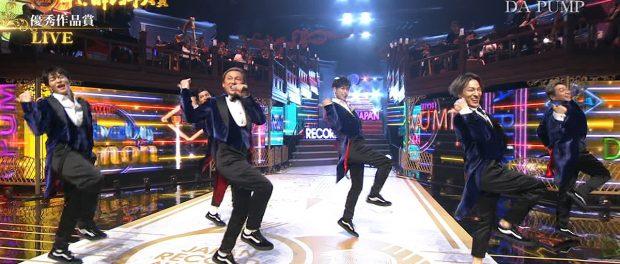 DA PUMP、レコ大2018の生バンドアレンジの「USA」かっけぇえええええええ!!!(動画あり)
