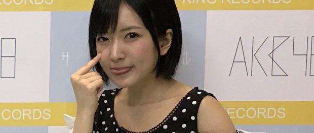 須藤凜々花さん、東京都「STOP悪質商法」イベント出演をお断りされるwwwwwwwwwww