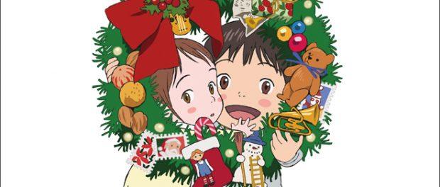 山下達郎「クリスマス・イブ」、今年もオリコンランクインwwww誰が買ってるんだよwwww