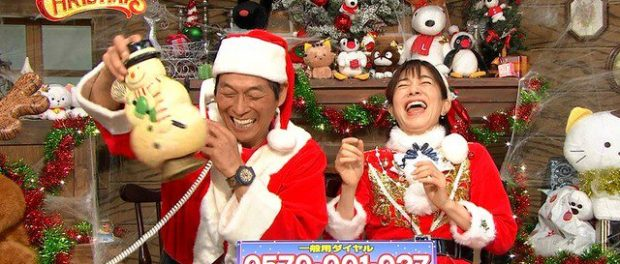明石家サンタのラストで登場した松井珠理奈に「クソつまらん」と批判殺到wwwwwww(動画あり)
