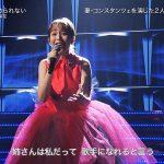 【FNS歌謡祭2018第2夜】ミュージカルメドレーに出た平野綾の歌唱力と表現力が凄すぎて、生田絵梨花が公開処刑状態だった件wwwwwww(動画あり)