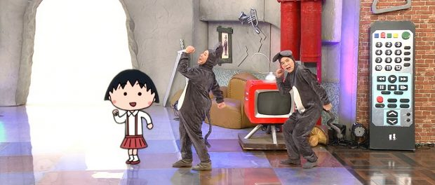 爆笑問題、生歌下手すぎてワロタwwww FNS歌謡祭2018 第2夜でちびまる子ちゃんの声優・TARAKOと爆チュー問題のコラボ曲「アララの呪文」テレビ初披露(動画あり)