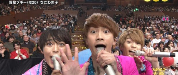 【悲報】関西ジャニーズJr.さん、舌が汚すぎる