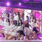 FNS歌謡祭2018に出てたIZONEとかいう韓国アイドルの感想wwwwwww 緊急告知も(動画あり)