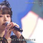 FNS歌謡祭2018で地上波初歌唱した上坂すみれさん、ポプテピピックOPを歌うも「かわいい」けど「歌下手」との評価wwwww(動画あり)