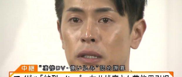 文春砲を食らった友井雄亮、純烈脱退&芸能界引退を発表 紅白の絶頂から光の速さで転げ落ちてて草生えるわ(動画あり)