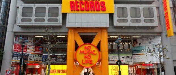 タワレコ渋谷店さん、K-POPのおかげで26億円の赤字が10億円の黒字に!!