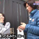 キムタクが香取市に行った鉄腕DASHがイッテQ越えの高視聴率wwwwwwwww