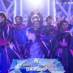 【Mステ】USA以来のDA PUMP新曲「桜」の感想wwwwwww「ifっぽい」「ifやんけ」「if感が凄い」(動画あり)