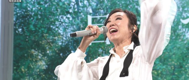 2018年紅白歌合戦で生歌が下手すぎて放送事故だった歌手「DAOKO」「松任谷由美」あと1人は?